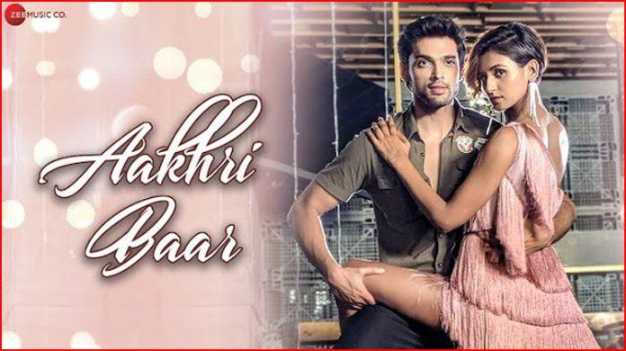 Aakhri Baar Lyrics - Palash Muchhal