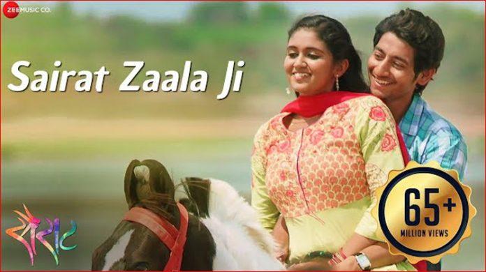 Sairat Zaala Ji Lyrics - Sairat