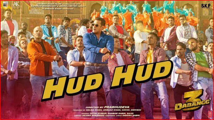 Hud Hud Lyrics - Dabangg 3