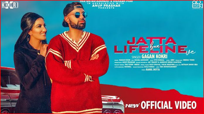 Jatta Ban Lifeline Ve Lyrics - Gagan Kokri