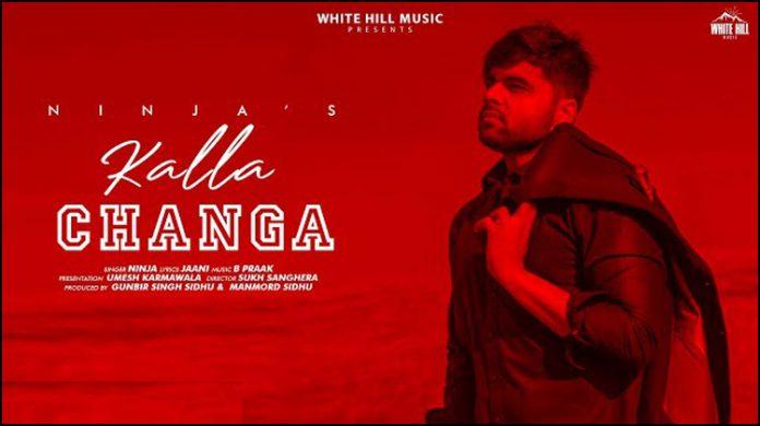 Kalla Changa Lyrics - Ninja