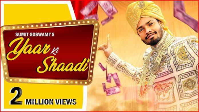Yaar Ki Shaadi Lyrics - Sumit Goswami