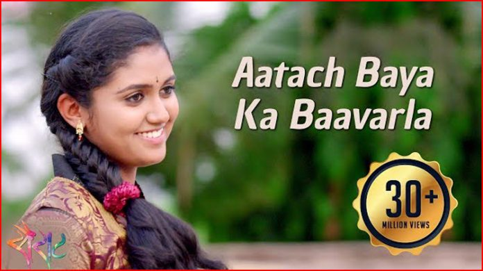 Aatach Baya Ka Baavarla Lyrics - Sairat