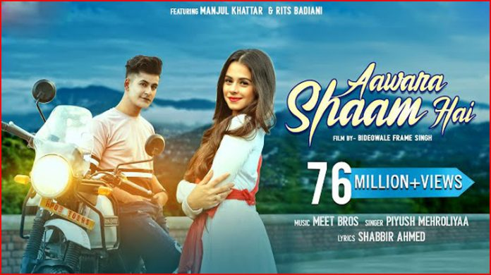 Aawara Shaam Hai Lyrics - Meet Bros