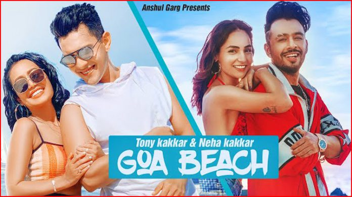 Goa Beach Lyrics - Tony Kakkar
