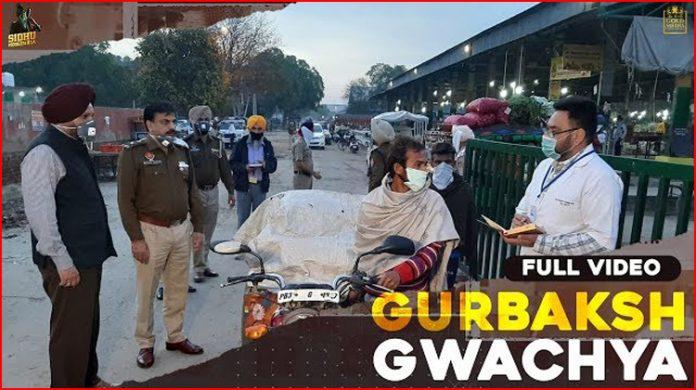 Gwacheya Gurbaksh Lyrics - Sidhu Moose Wala