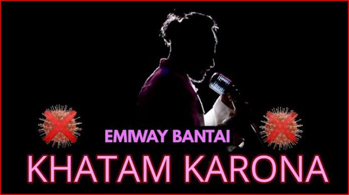 Khatam Karo Na Lyrics - Emiway Bantai