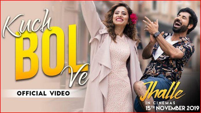 Kuch Bol Ve Lyrics - Afsana Khan