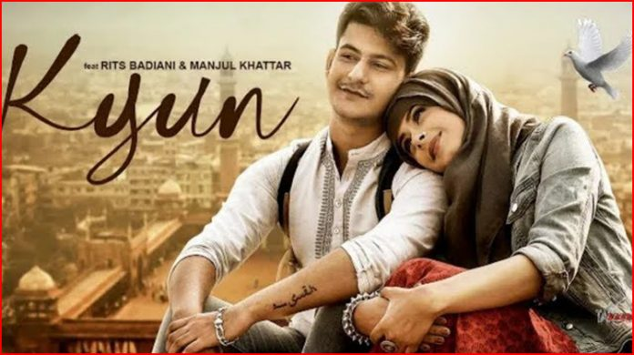 Kyun Lyrics - Shahid Mallya
