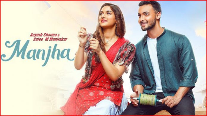 Manjha Lyrics - Vishal Mishra