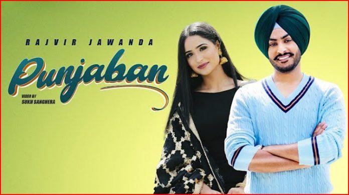 Punjaban Lyrics - Rajvir Jawanda