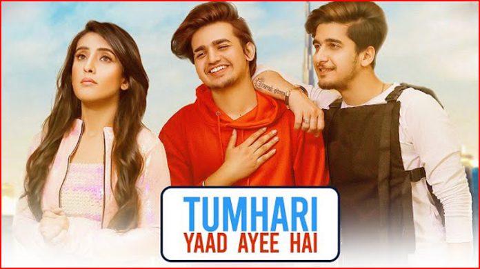 Tumhari Yaad Ayee Hai Lyrics - Goldie Sohel