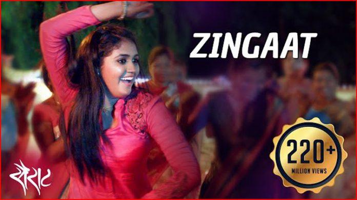 Zingaat Lyrics - Sairat