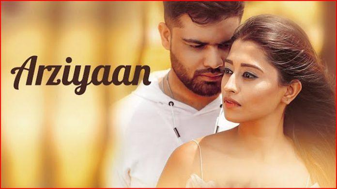 Arziyaan Lyrics - Shahid Mallya