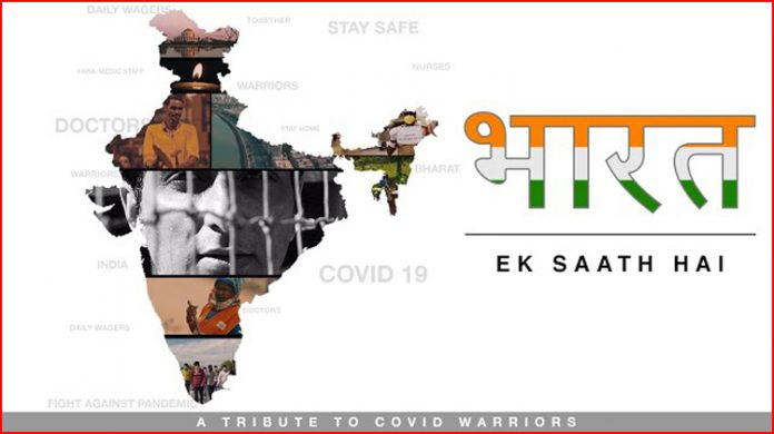 Bharat Ek Saath Hai Lyrics - Sonu Sood