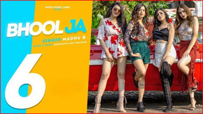 Bhool Ja Lyrics - Madhu B