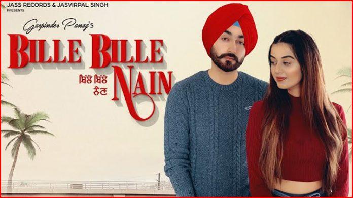 Bille Bille Nain Lyrics - Gurpinder Panag