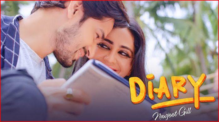 Diary Lyrics - Navjeet Gill