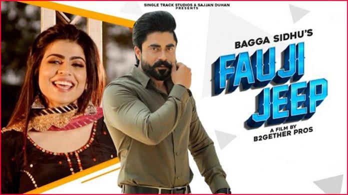 Fauji Jeep Lyrics - Bagga Sidhu
