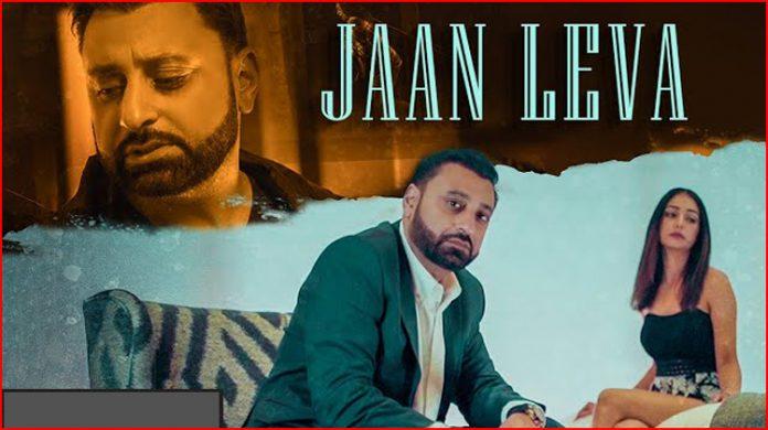 Jaan Leva Lyrics - Simran Pruthi