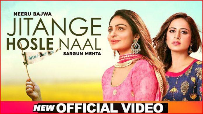 Jitange Hosle Naal Lyrics - Afsana Khan