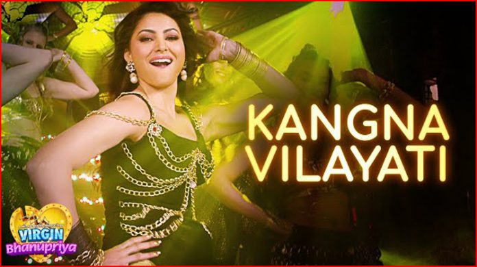Kangna Vilayati Lyrics - Virgin Bhanupriya