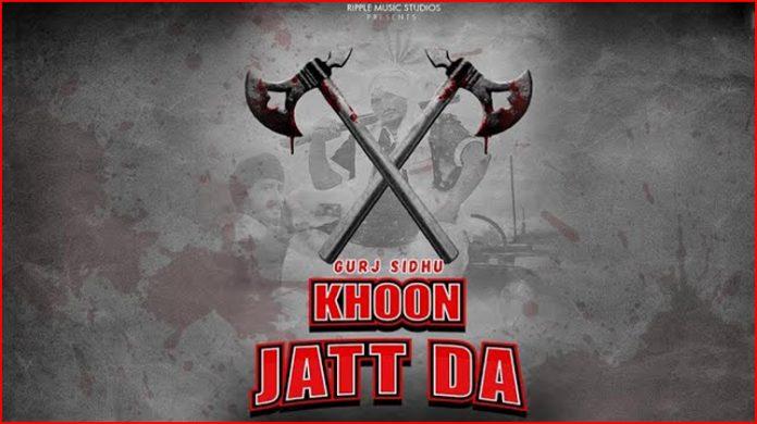 Khoon Jatt Da Lyrics - Gurj Sidhu