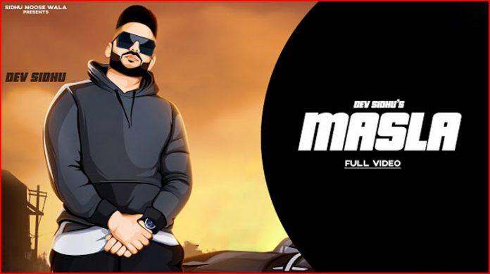 Masla Lyrics - Dev Sidhu
