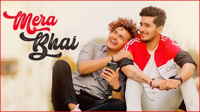 Mera Bhai Lyrics - Vikas Naidu