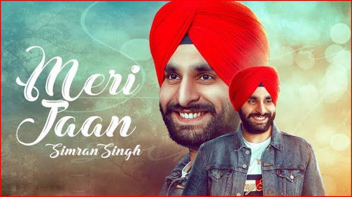 Meri Jaan Lyrics - Simran Singh