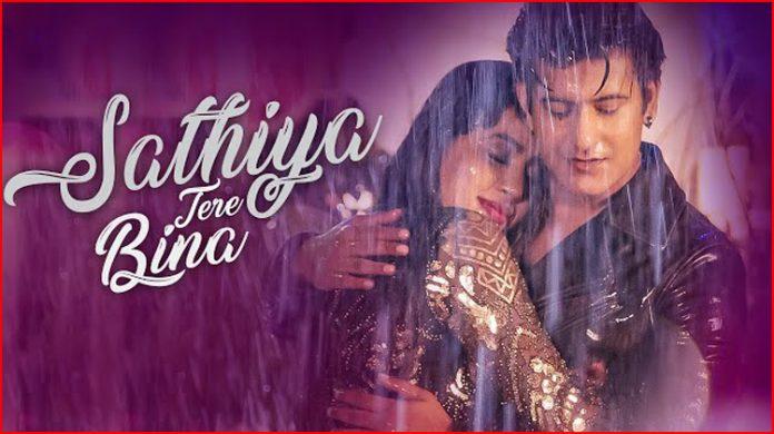 Sathiya Tere Bina Lyrics - Kartik Kush