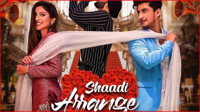 Shaadi Arrange Lyrics - STK