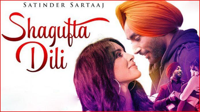 Shagufta Dili Lyrics - Satinder Sartaaj
