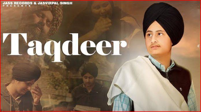 Taqdeer Lyrics - Yuvraj Kahlon