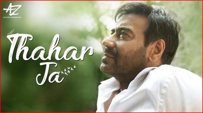 Thahar Ja Lyrics - Mehul Vyas