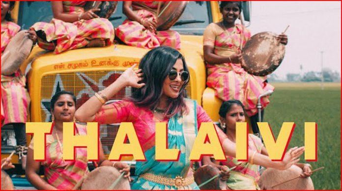 Thalaivi Lyrics - Vidya Vox