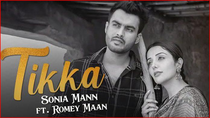 Tikka Lyrics - Sonia Mann