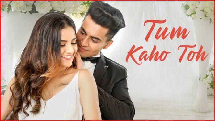 Tum Kaho Toh Lyrics - Asit Tripathy