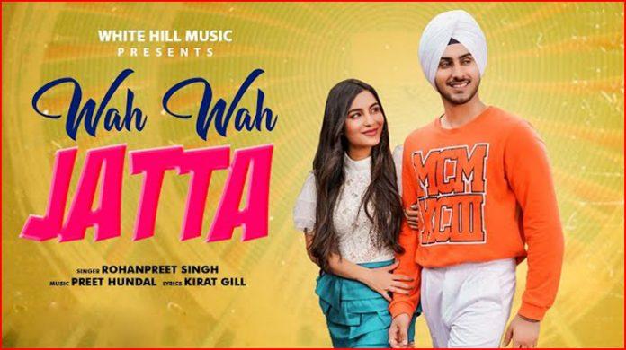 Wah Wah Jatta Lyrics - Rohanpreet Singh