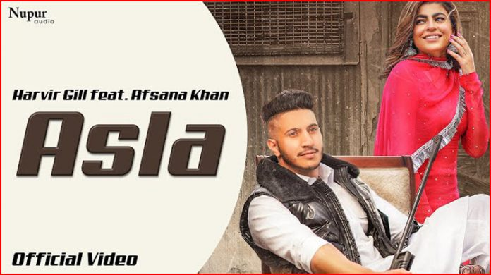 Asla Lyrics - Harvir Gill