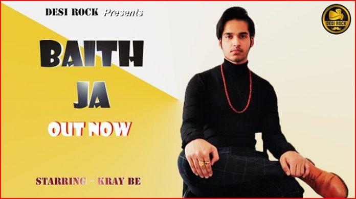Baith Ja Lyrics - Kray Be