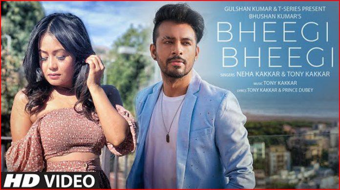 Bheegi Bheegi Lyrics - Neha Kakkar