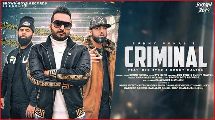 Criminal Lyrics - Sunny Sohal