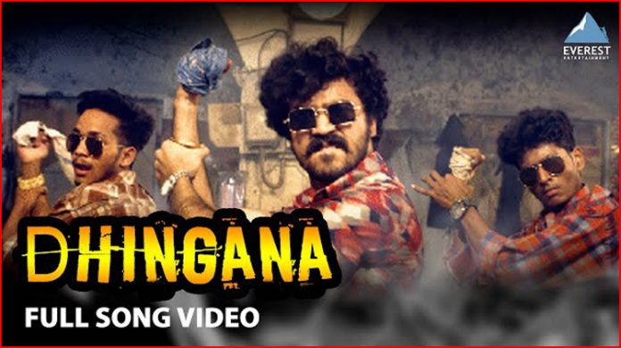 Dhingana Lyrics - Baba CJ