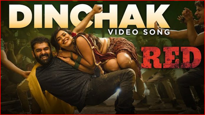 Dinchak Lyrics - Saketh