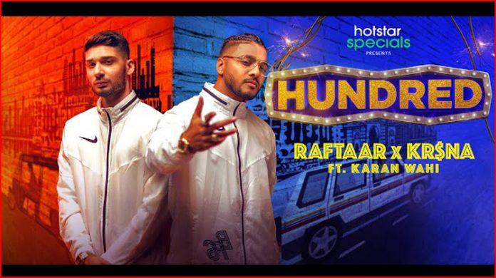 Do Khilaadi Problem Bhaari Lyrics - Raftaar