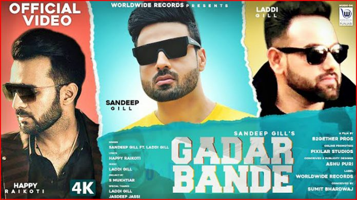 Gadar Bande Lyrics - Sandeep Gill
