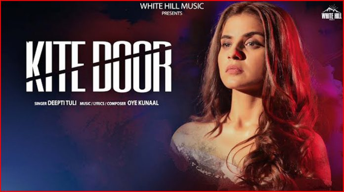 Kite Door Lyrics - Deepti Tuli