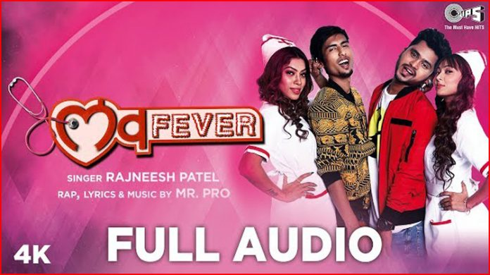 Love Fever Lyrics - Rajneesh Patel
