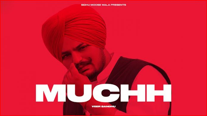 Muchh Lyrics - Veer Sandhu